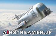 airstreamer エアストリームギャラリー